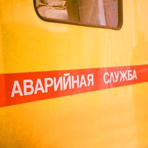 Аварийные службы Бердска
