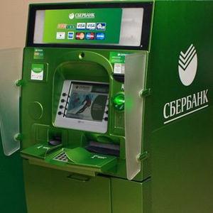 Банкоматы Бердска