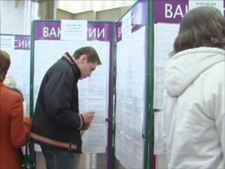 Центры занятости Бердска