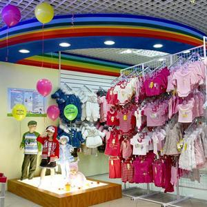Детские магазины Бердска