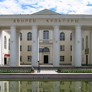 Дворцы и дома культуры Бердска