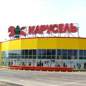 Гипермаркеты Бердска