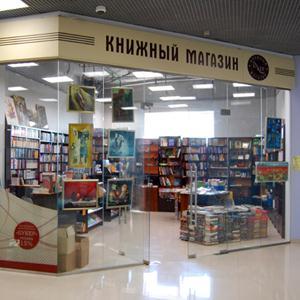 Книжные магазины Бердска