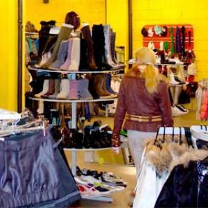 Магазины одежды и обуви Бердска