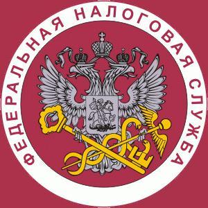 Налоговые инспекции, службы Бердска