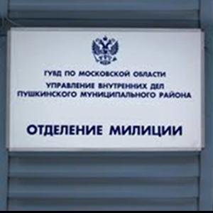Отделения полиции Бердска