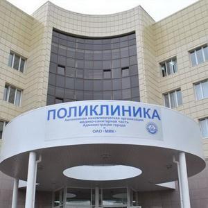 Поликлиники Бердска