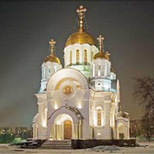 Религиозные учреждения Бердска