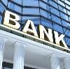 Банки в Бердске