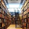 Библиотеки в Бердске