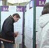Центры занятости в Бердске