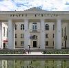 Дворцы и дома культуры в Бердске