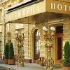 Гостиницы в Бердске