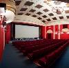Кинотеатры в Бердске