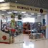 Книжные магазины в Бердске