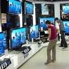 Магазины электроники в Бердске
