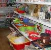 Магазины хозтоваров в Бердске