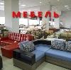 Магазины мебели в Бердске