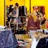 Магазины одежды и обуви в Бердске