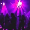 Ночные клубы в Бердске