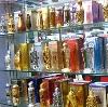 Парфюмерные магазины в Бердске