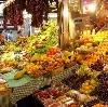 Рынки в Бердске