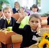 Школы в Бердске
