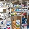 Строительные магазины в Бердске