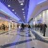 Торговые центры в Бердске