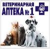 Ветеринарные аптеки в Бердске