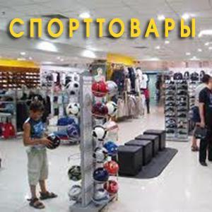 Спортивные магазины Бердска