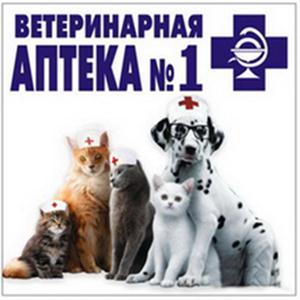 Ветеринарные аптеки Бердска